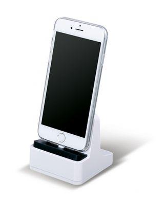 Stojalo za telefon SmartLine, belo